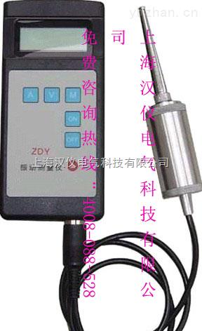 ZDY型振動測試儀