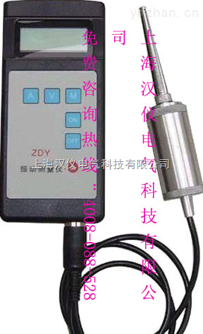 ZDY型振动测试仪