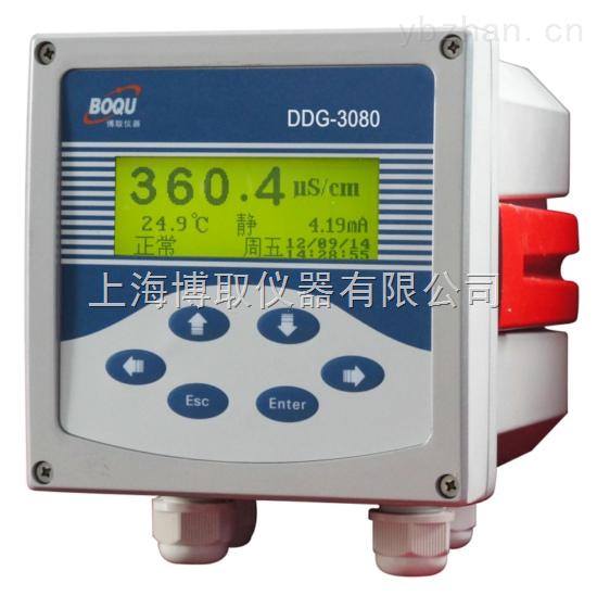 DDG-3080-防爆電導率儀價格,上海防爆電導率廠家,具有防爆證書