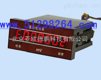 DP-PZ158P型-面板式直流數字電流表/直流數字電流表/數字電流表