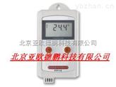 GSP溫濕度認證系統 GSP溫濕度認證監控系統 有線溫濕度監控系統