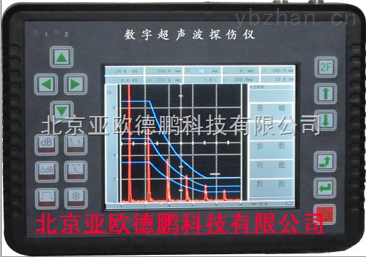 DP-6330-数字超声波探伤仪/超声波探伤仪