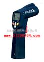手持式非接觸紅外線測溫儀/便攜式紅外線測溫儀/測溫儀/紅外線測溫儀