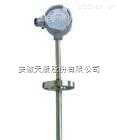 WZP,WZC,WZP-440等固定法兰式防爆热电阻