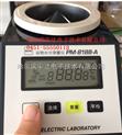 PM-8188-A粮食水分仪,谷物水分测定仪,玉米水分仪