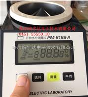 PM-8188-APM-8188-A粮食水分仪,谷物水分测定仪,玉米水分仪