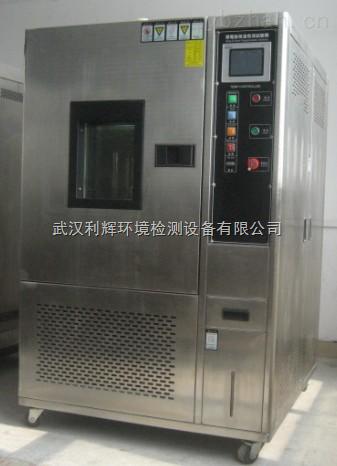 循环高温高湿试验箱