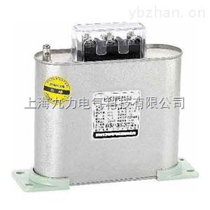 bsmj系列自愈式低压并联电容器-供求商机-上海九力