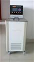 惠州低温恒温槽价格报价 超低温恒温槽-80~100