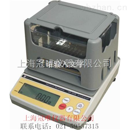 密度检测仪GP-120E