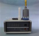 鋰電池露點儀DP350