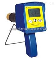 环境级χ、γ剂量仪XH-2020
