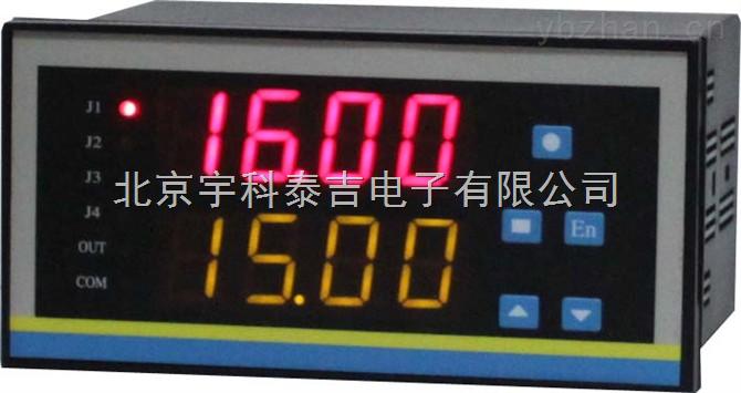 數顯4-20ma信號,峰值顯示記錄儀,壓力zui大值記錄儀,壓力峰值表