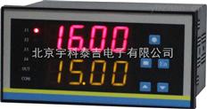 数显压力显示zui大值记录仪,4-20ma压力显示仪表,型号:YK-11FZ