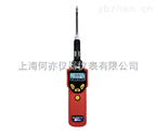 TVOC檢測儀PGM-7360