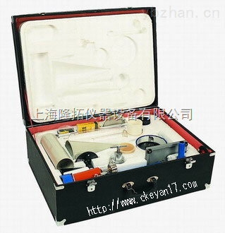 泥浆测试箱(四件套)、生产泥浆测试箱