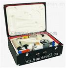 NY-1泥浆测试箱(四件套)、生产泥浆测试箱