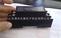 WS25TC051I智能热电偶温度变送器
