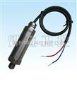 WMB2012-FS防水压力变送器/液位变送器/传感器/G1/4螺纹