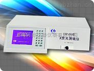 DM1250型 X熒光光測硫儀
