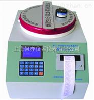 型快速量热仪WELL8000