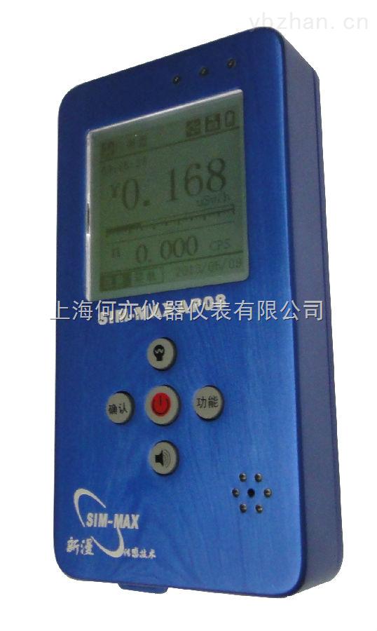 高量程中子伽玛辐射测量仪AP08