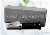 GDYQ-7000S手持式食盐盐度快速测定仪
