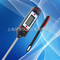 手持式食品温度快速测定仪GDYQ-9000S