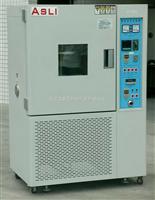 高低溫試驗箱溫度範圍   半導體低溫試驗箱