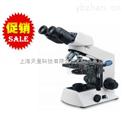 醫流商城批發CKX31顯微鏡 單目顯微鏡