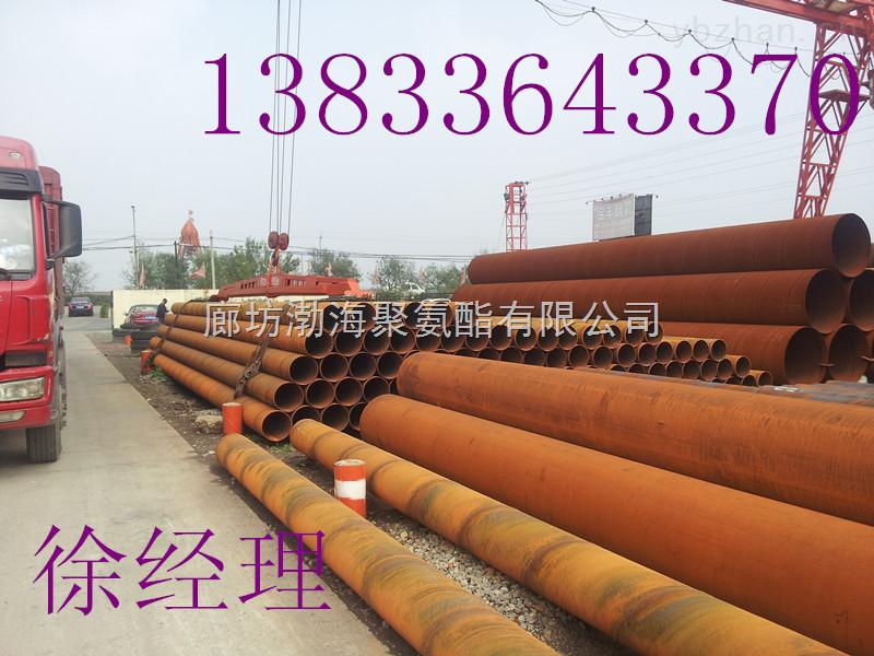 优质地下直埋聚氨酯保温管供热管道无缝保温钢管