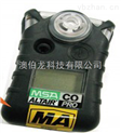 梅思安氧氣檢測儀,便攜式氧氣報警器