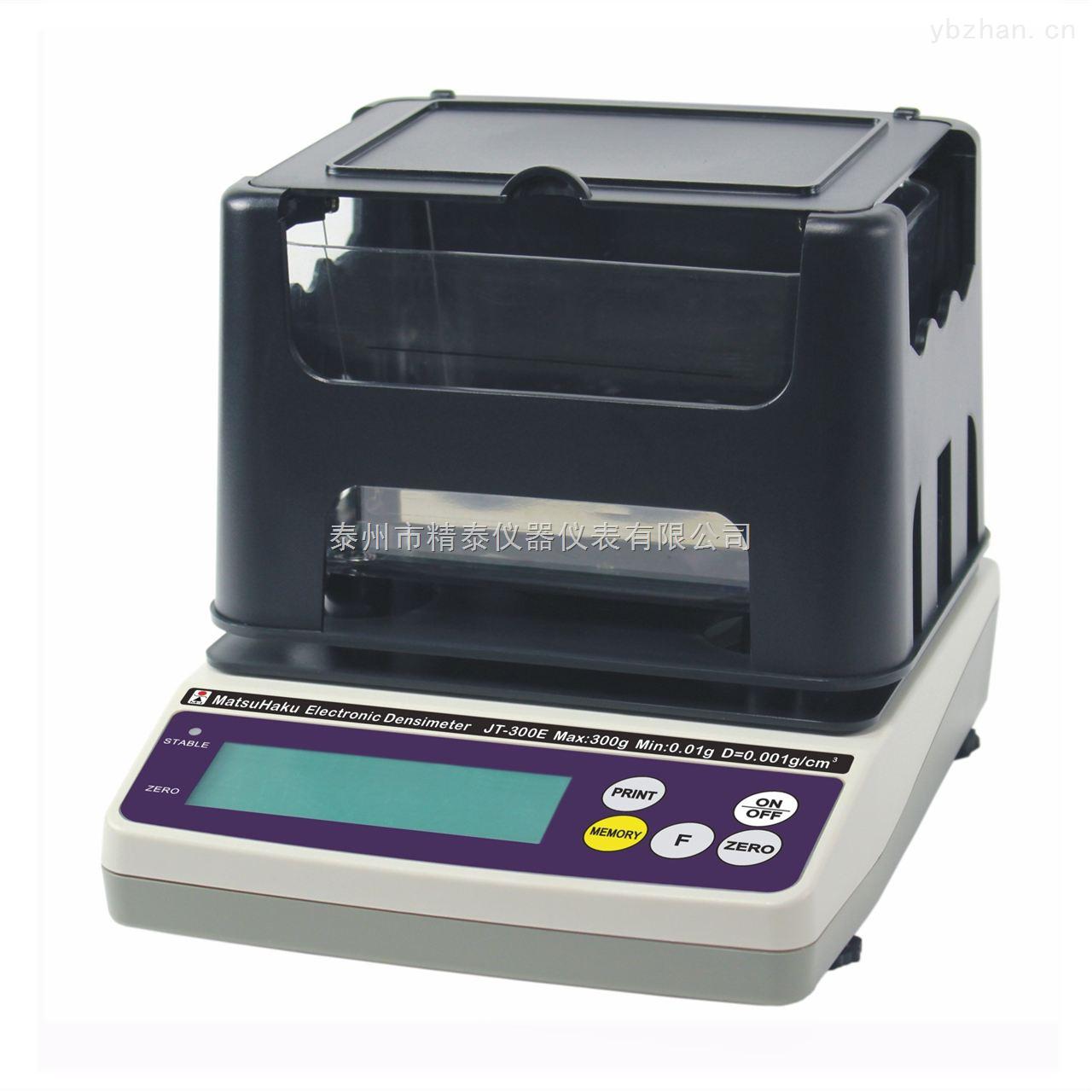 固体液体两用密度仪,橡胶塑料密度测定仪JT-300S