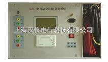 變壓器變比測量儀、變壓器變比全自動測量儀