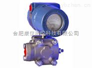 KY1151GP电容式压力变送器
