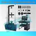 保温材料拉力试验机,保温材料万能试验机,墙体保温材料试验机