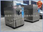 PCT饱和型高压加速寿命试验机 HAST非饱和型高压加速寿命试验机