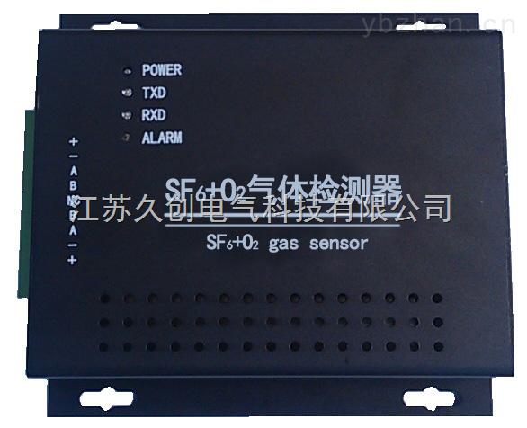 SF6+O2气体检测器