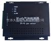 SF6+O2氣體檢測器