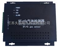JC-DL/1-02SF6+O2氣體檢測器