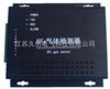 SF6氣體檢測器(進口高精度)