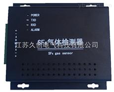 JC-DL/1-03德国进口传感器SF6探测器