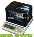 青浦电子密度计GP-300EW