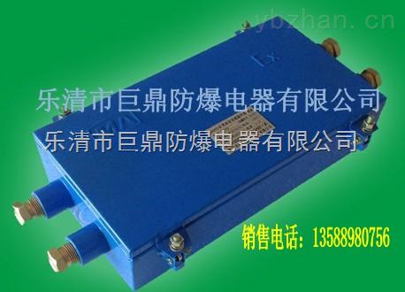山西矿用光缆接线盒,4通接线盒