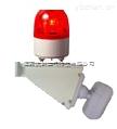 JC-DL/1-05-人體感應聲光報警器