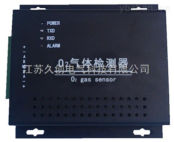 JC-DL/1-10-O2氣體檢測器特征
