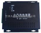 JC-DL1-10O2氣體檢測器特征