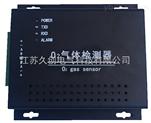O2气体检测器特征