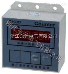 DJ72-6-1 优质冲床计数器 电磁感应式 非常准确