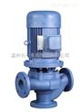 GW耐腐蚀耐高温管道泵